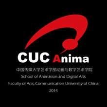 中国传媒大学2014动画展