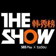 THE__SHOW韩秀榜