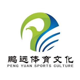 福州鹏远体育文化