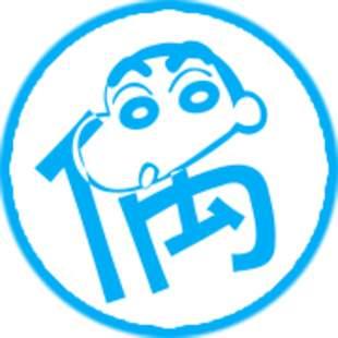独偶字幕组
