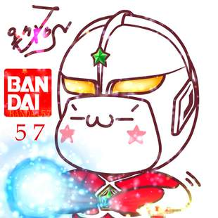 BANDAI57