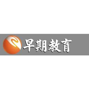 中国教育电视台早期教育频道