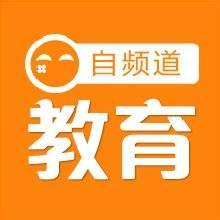 自频道助理02
