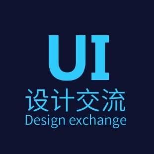 UI设计学习