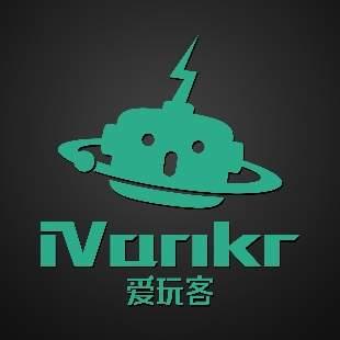 爱玩客iVankr
