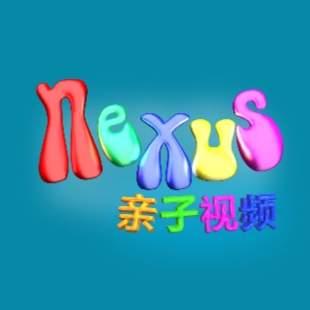 Nexus亲子视频