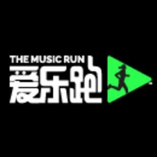 TheMusicRun爱乐跑
