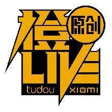 原创橙Live
