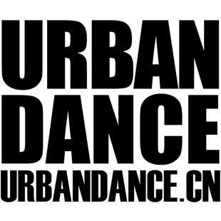 UrbanDance编舞网