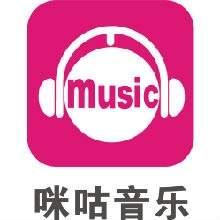 咪咕音乐Music98