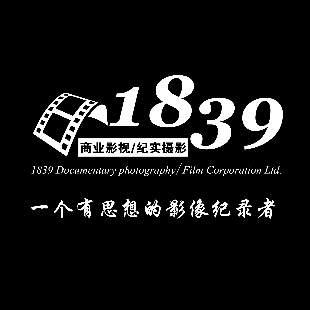 影视1839