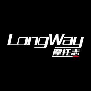 LongWay摩托志