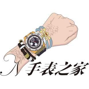 N手表之家