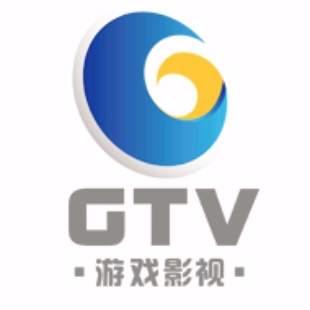 GTV游戏影视