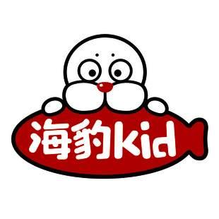 海豹Kid英文儿歌