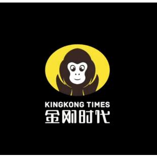 金刚时代KINGKONGTIMES