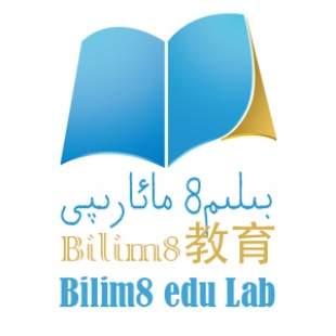 Bilim8教育