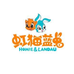 虹猫蓝兔官方频道