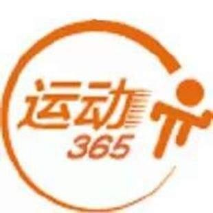 运动365