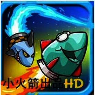 小火箭游戏视频出品