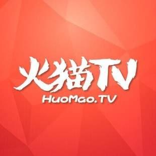 火猫TV官方频道