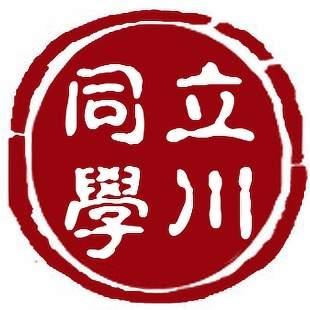 北京立川电脑技术培训部