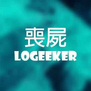 丧尸Logeeker