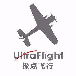 极点飞行UltraFlight