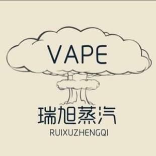 瑞旭蒸汽VAPE