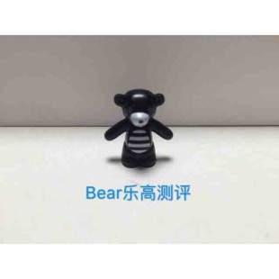 bear乐高测评
