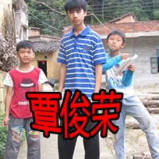 覃俊荣影视娱乐室