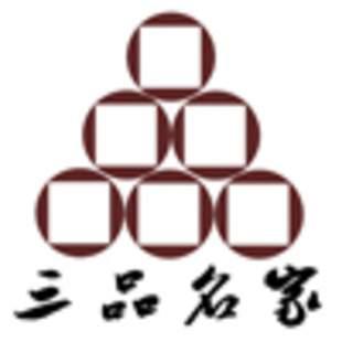 三品名家官方频道