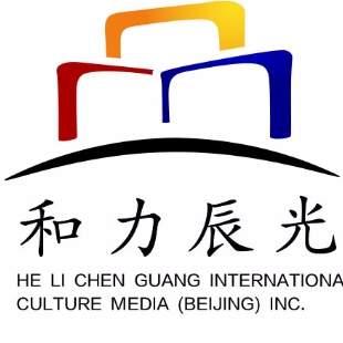 和力辰光国际文化传媒