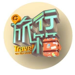 旅行箱视频