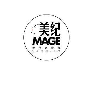 MAGES国际教育中心