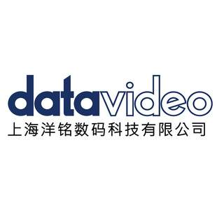 datavideo_China