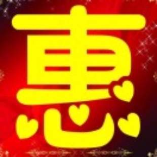 杭州羽同折扣女装