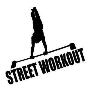 奔跑街头健身