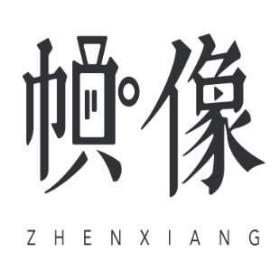 中国网帧像