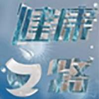 CCTV10健康之路
