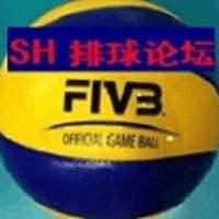 上海排球论坛