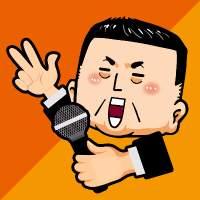 韩磊歌迷会