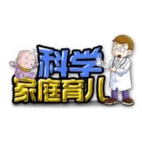 DrKing科学家庭育儿