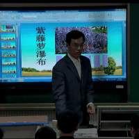 黄老师写生字