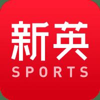 北京新英体育