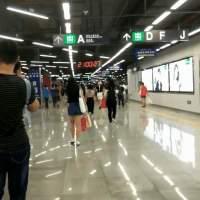 轨道交通之深圳