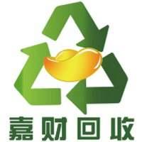 废品回收人