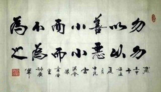 刘备说过两句,一句被收录到语文课本,一句成为黑帮经典语句