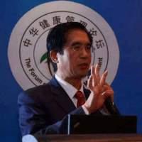 中国晗旭健康管理专家