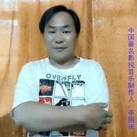 红火马影视音乐制作